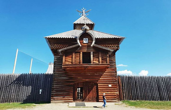 East Siberian Economic Region